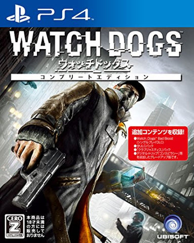 Image for Watch Dogs Complete Edition