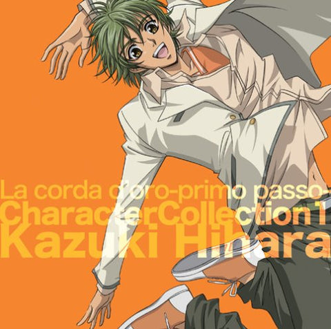 Image for La corda d'oro -primo passo- Character Collection 1 Kazuki Hihara