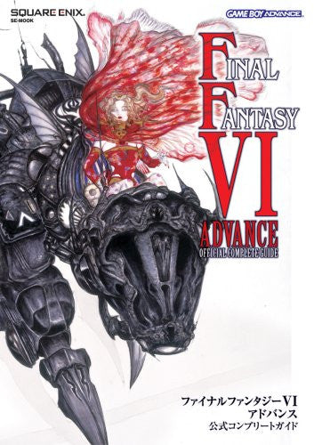 Image 1 for Final Fantasy Vi Advance Official Complete Guide