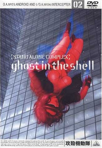 Image 1 for Ghost in the Shell: Stand Alone Complex 02