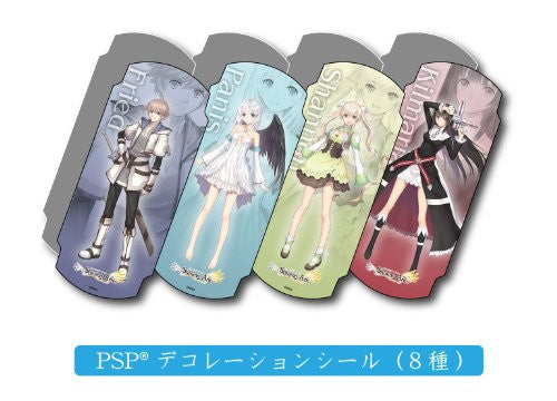Image 5 for Shining Ark (Accessory Set)