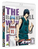 Thumbnail 2 for Kuroko's Basketball 2nd Season 4