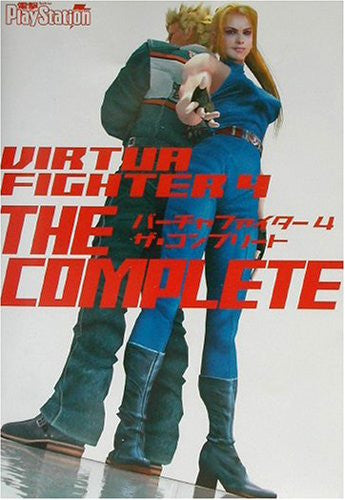Image 1 for Virtua Fighter 4 The Complete Book / Ps2
