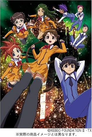 Image 2 for Uchu no Stellvia (Stellvia in Space) DVD Box Mission I