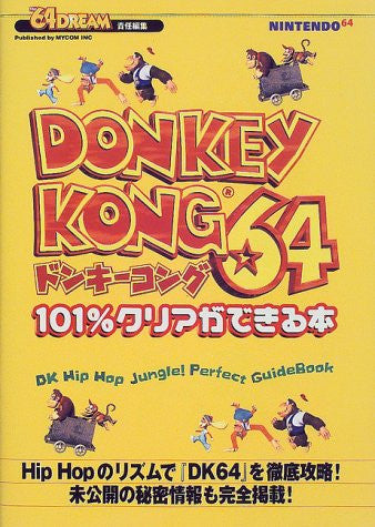 Image 1 for Donkey Kong 64 101% Clear Guide Book / N64