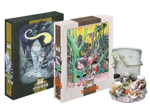 Image for Gegege no Kitarou 'Gegege Box 60's & 70's' Two Box Set [Limited Edition]