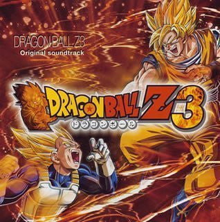 Dragon Ball Z3 Original soundtrack