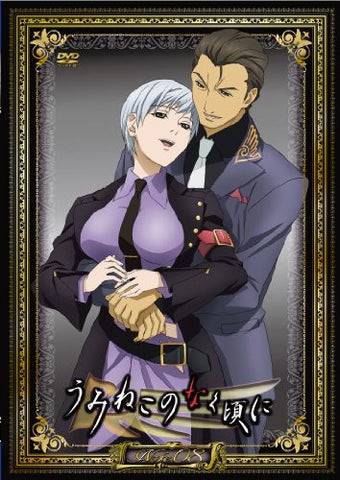 Image for Umineko No Naku Koro Ni Note.08