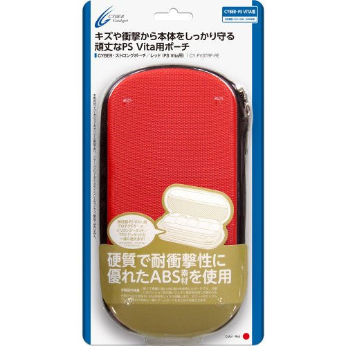 Image 1 for Strong Pouch for PS Vita (Red)