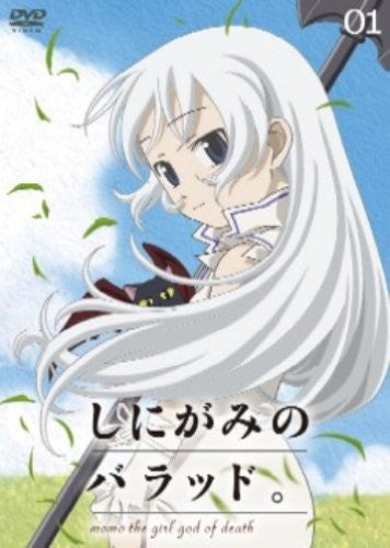 Image 1 for Shinigami no Ballad 01
