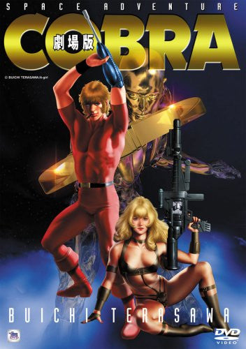 Image 1 for Theatrical Feature Space Adventure Cobra