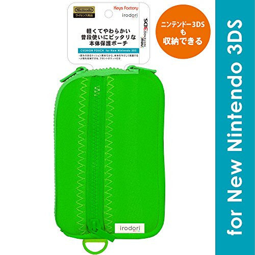 Image 1 for Cushion Pouch for New 3DS (Green)