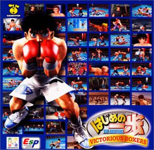 Image 1 for Hajime no Ippo: VICTORIOUS BOXERS Game Original Soundtrack