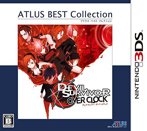 Image 1 for Devil Survivor: Overclock (Atlus Best Collection)