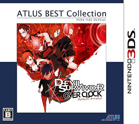 Image for Devil Survivor: Overclock (Atlus Best Collection)