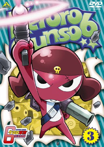 Image 1 for Keroro Gunso 6th Season 3