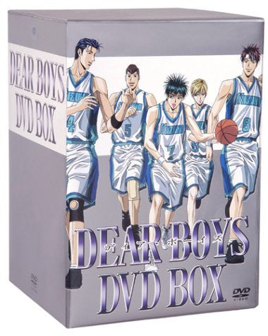 Image 1 for Dear Boys DVD Box [Limited Edition]