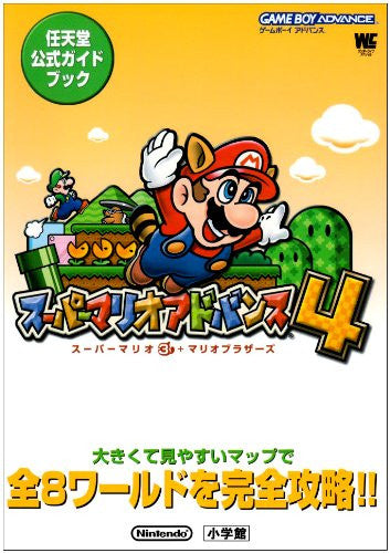 Image 1 for Super Mario Advance 4   Super Mario 3 + Mario Bros Strategy Guide Book / Gba