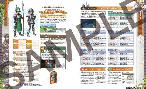 Image 3 for Dragon Quest X Mezameshi Itsutsu No Shuzoku Online Official Guide Book