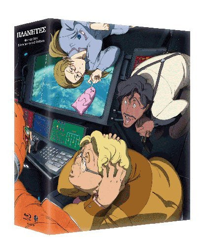Image 3 for Planetes Blu-Ray Box 5.1ch Surround Editon