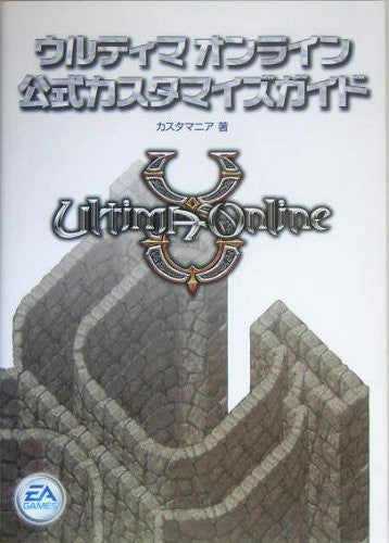 Image 1 for Ultima Online Official Customization Guide Book/ Online