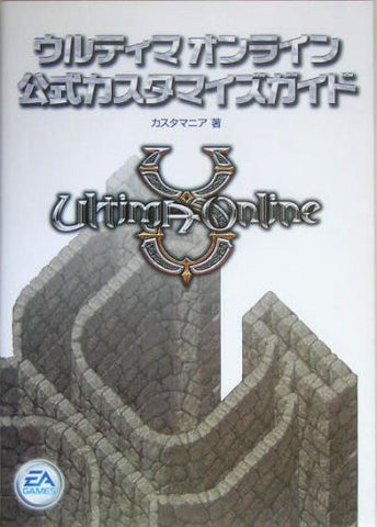 Image for Ultima Online Official Customization Guide Book/ Online