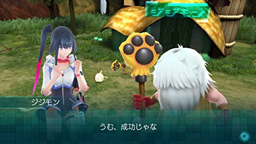 Image 7 for Digimon World: Next Order