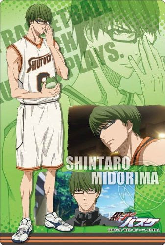 Image 1 for Kuroko no Basket - Midorima Shintarou - Large Format Mousepad - Mousepad (Broccoli)