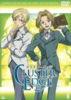 Image for Cluster Edge Vol.6