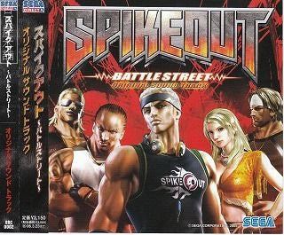 Image 1 for Spikeout ~Battle Street~ Original Sound Track