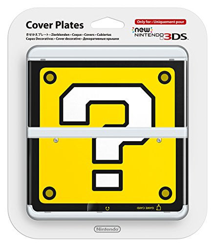 Image 1 for New Nintendo 3DS Cover Plates No.046 (Question Block)