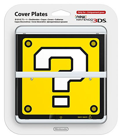 Image for New Nintendo 3DS Cover Plates No.046 (Question Block)