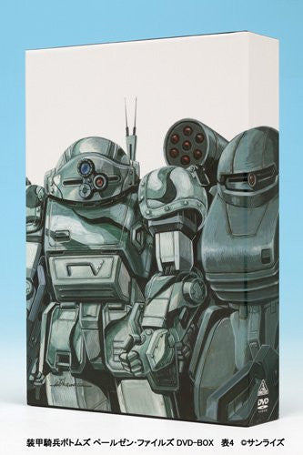 Image 2 for Armored Trooper Votoms: Pailsen Files DVD Box [Limited Edition]