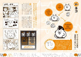 Thumbnail 5 for Nyanko Daisensou Nyanko Seitai Report Analytics Illustration Art Book