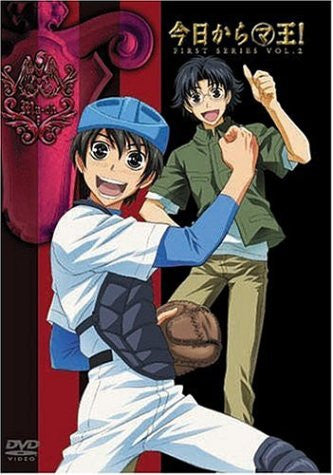 Image for Kyo kara Maou! Vol.2