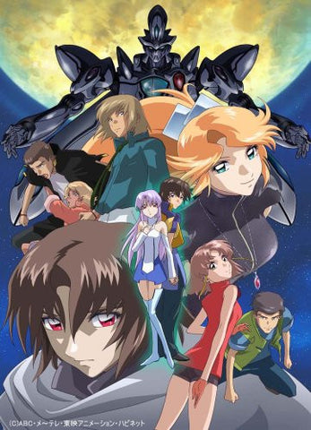 Image for Giniro No Olynssis 2 [DVD+CD Limited Edition]