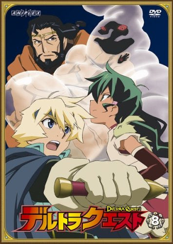 Image 1 for Deltora Quest 8