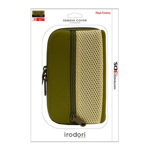 Image 1 for 3D Mesh Cover 3DS (khaki)