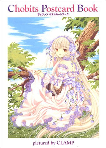 Image 1 for Chobits Postcard Book