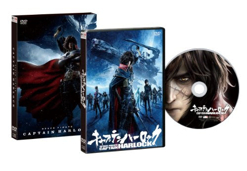 Image 2 for Captain Harlock