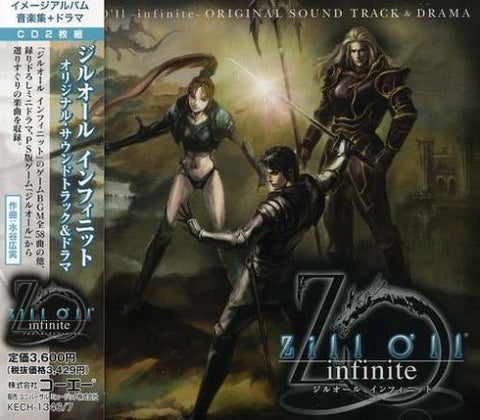 Image for Zill O'll -infinite- ORIGINAL SOUND TRACK & DRAMA