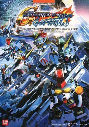 Image 1 for Sd Gundam G Generation Spirits Official Complete Play Station2 Guide