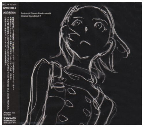Image 1 for Psalms of Planets Eureka seveN Original Soundtrack 1