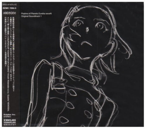 Image for Psalms of Planets Eureka seveN Original Soundtrack 1