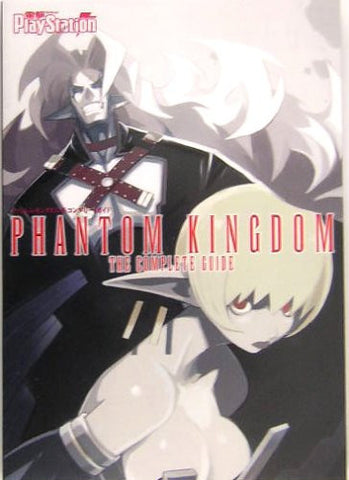 Image for Phantom Kingudamuza The Complete Guide Book/ Psp Ps2