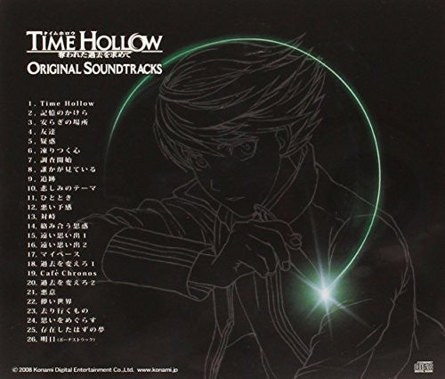Image 2 for Time Hollow ~Ubawareta kako wo motomete~ Original Soundtracks