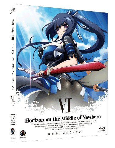 Image 2 for Kyokaisen Jo No Horizon / Horizon On The Middle Of Nowhere 6 [Blu-ray+CD Limited Edition]