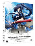 Thumbnail 2 for Kyokaisen Jo No Horizon / Horizon On The Middle Of Nowhere 6 [Blu-ray+CD Limited Edition]