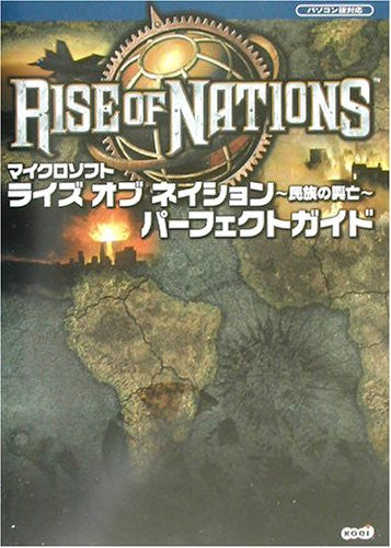 Image 1 for Microsoft Rise Of Nations Minzoku No Koubou Perfect Guide Book / Windows