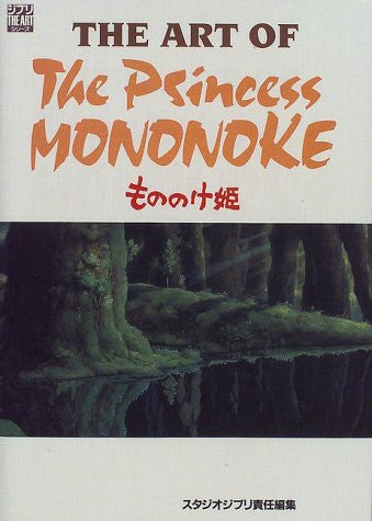 Image 1 for Mononoke Hime   The Art Of Princess Mononoke